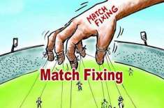 Spot-fixes in 15 international cricket matches