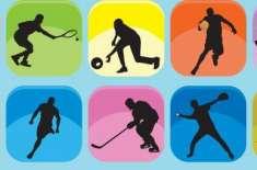 بیوٹمزمیں سالانہ سپورٹس اولمپیاڈ2018 میں سنسنی خیز مقابلوں کا سلسلہ ..