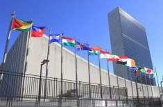 اقوام متحدہ کا ترقی پذیرمما لک کے لیے 25 کھرب ڈالر کے کورونا وائرس امدادی ..