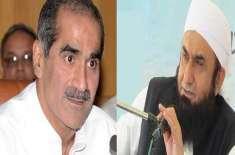 molana tariq jamil and CJ SC different views about saad rafique