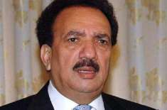 پاکستان پیپلز پارٹی نے ہمیشہ اقلیتوں کی حقوق کی جنگ لڑی ،ْرحمن ملک