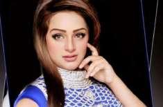 مہک نور شب برات کے احترام میں پشتو فلم کی شوٹنگ سے معذرت کر لی