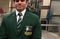 پاکستانی نوجوان مصطفی فاران بیگ نے ایشین گیمز کلاسک پاور لفٹنگ میں ..