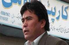 افغان شہری بطور ایم پی اے منتخب ،ْ الیکشن کمیشن نے کوئٹہ میں پی بی 26 ..