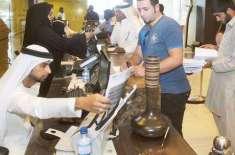 کویت، فیملی وزٹ ویزے کی مدت 3ماہ کردی گئی