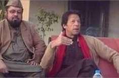 Imran Khan Appoints Mufti Qavi As Religious Affairs Adviser