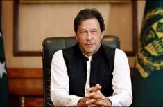 سپریم کورٹ نے وزیراعظم عمران خان کی نااہلی سے متعلق درخواست خارج کردی