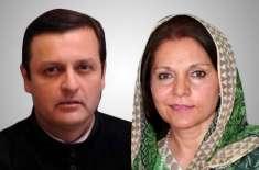 نو منتخب سینیٹرز ولید اقبال، سیمی ایزدی نے عہدے کا حلف اٹھا لیا