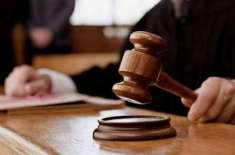ابو ظہبی: بینک کی خاتون عہدے دار نے منگتیر کو خوش رکھنے کے لیے 2 کروڑ ..