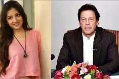 بھارتی اداکارہ پونم کور کرتار پور راہداری سے خوش