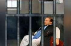 جیل میں قید نواز شریف نے پاکستان تحریک انصاف کے خلاف اہم فیصلہ کر لیا