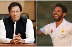 pm imran khan congrats yasir shah