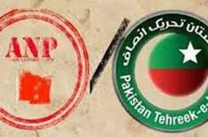 پی کے71 پشاور: اے این پی کے امیدوار برتری حاصل