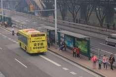 مسافر اور بس ڈرائیور راتوں رات اشتہاری مقاصد کے لیے بنائے گئے 45  بس ..