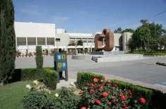 علامہ اقبال اوپن یونیورسٹی میں