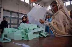 پی پی 168 لاہور ضمنی الیکشن، ابتدائی نتائج آنے کا سلسلہ شروع