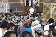 وزیراعظم عمران خان کا دورہ سعودی عرب، خانہ کعبہ کا دروازہ خصوصی طور ..