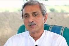 جہانگیر ترین کی نااہلی کیخلاف نظرثانی اپیل سماعت کیلئےمقرر