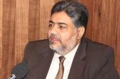 صوبائی وزیر سید صمصام علی بخاری سے برطانوی ہائی کمیشن کے تین رکنی وفد ..