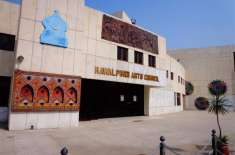 راولپنڈی، آرٹس کونسل میں ورائٹی پروگرام کا انعقاد،فنکاروں کی شاندارپرفارمنس