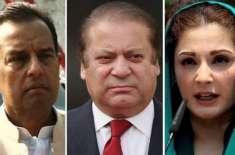 نواز ،مریم اور کیپٹن (ر) صفدر رہائی کے بعد لاہور پہنچ گئے ، پرتپاک استقبال ..
