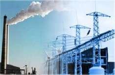 صنعت و پیداوار ڈویژن کے ترقیاتی کاموں کے لئے مجموعی طور پر اب تک 24 کروڑ ..