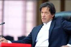 وزیر اعظم عمران خان کی  پلوامہ میں بھارتی فورسز کے ہاتھوں  معصوم کشمیری ..