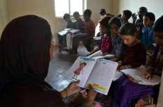 پنجاب حکومت کی جانب سے مربوط تعلیمی اصلاحات کا اعلان کل کیا جائیگا