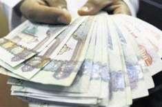 دُبئی: 6 پاکستانیوں نے اپنے ہم وطن کے دفتر سے لاکھوں روپے لُوٹ لیے