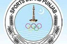 سپورٹس بورڈ پنجاب کے زیراہتمام انٹر سکول ایج گروپ سوئمنگ چمپئن شپ 29ستمبر ..