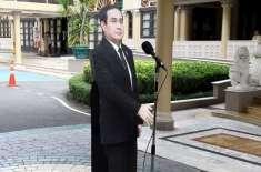 تھائی لینڈ کے  وزیراعظم  نے صحافیوں کے سولات اپنی تصویر نصب کر دی