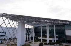 نیو اسلام آباد انٹرنیشنل ائیرپورٹ تباہی کے دہانے پر پہنچ گیا