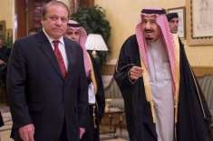 Saudi Royal family ended up relations with Sharif family