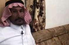 سعودی عرب:ایک سعودی باشندہ جس سے نیند کی دیوی رُوٹھ گئی ہے