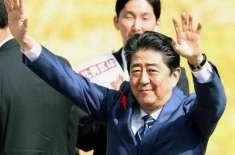جاپانی وزیر اعظم شنزو آبے آئندہ ماہ چین کا دورہ کریں گے