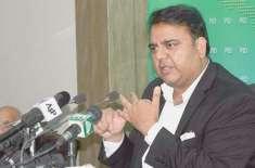 فواد چوہدری نے اپنے ہی پارٹی رہنما پر سستی شہرت کا الزام لگا دیا