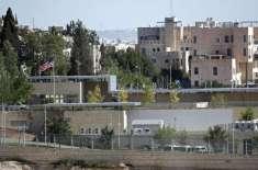 امریکہ کا یروشلم میں پرانے قونصل خانے کو نئے سفارت خانے میں ضم کرنے ..