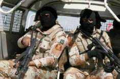کراچی آپریشن پر نظر ثانی کا کوئی امکان نہیں ہے،سیکورٹی ادارے