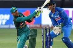 Moment when Shoaib Malik waved at Indian fans calling him 'jeeju'