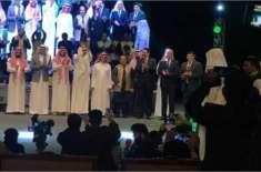 سعودی عرب میں معروف پاکستانی گلوکار راحت فتح علی خان کا کانسرٹ منعقد