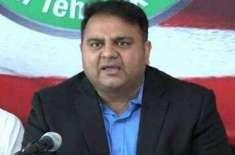 پاکستان نے سعودی عرب کو سی پیک میں شمولیت کی دعوت دیدی ،فواد چوہدری