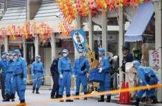 جاپان میں امریکی فوجی چاقو حملے میں ہلاک