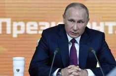 سعودی عرب کی طرف سے روسی صدر ولادی میرپوتین کو دورے کی دعوت کا خیرمقدم