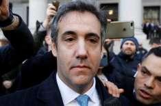 امریکی صدر کے سابق وکیل کو 3 سال کی قید سزا سنادی گئی