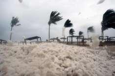 سمندری طوفان لوبان شہر قائد سی2000کلومیٹر دور پہنچ گیا، طوفان اتوار ..
