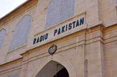 ریڈیو پاکستان میں ڈیلی ویجز ملازمین کا استحصال ،