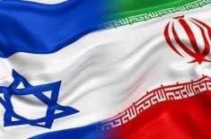 اسرائیلی میزائل ٹیکنالوجی کے ماہر ڈاکٹر نے ایران کو نیا سوویت یونین ..