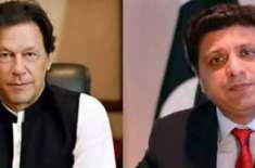 وزیراعظم نے سابق چئیرمین نادرا طارق ملک کو پاکستان واپس آنے کی ہدایت ..