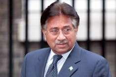 سابق صدر پرویزمشرف کیخلاف سنگین غداری کے معاملہ کی سماعت