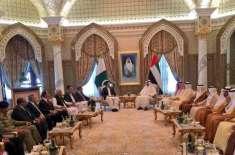 وزیراعظم کی شیخ محمد بن زید سے دبئی میں ملاقات، باہمی دلچسپی کے امور ..